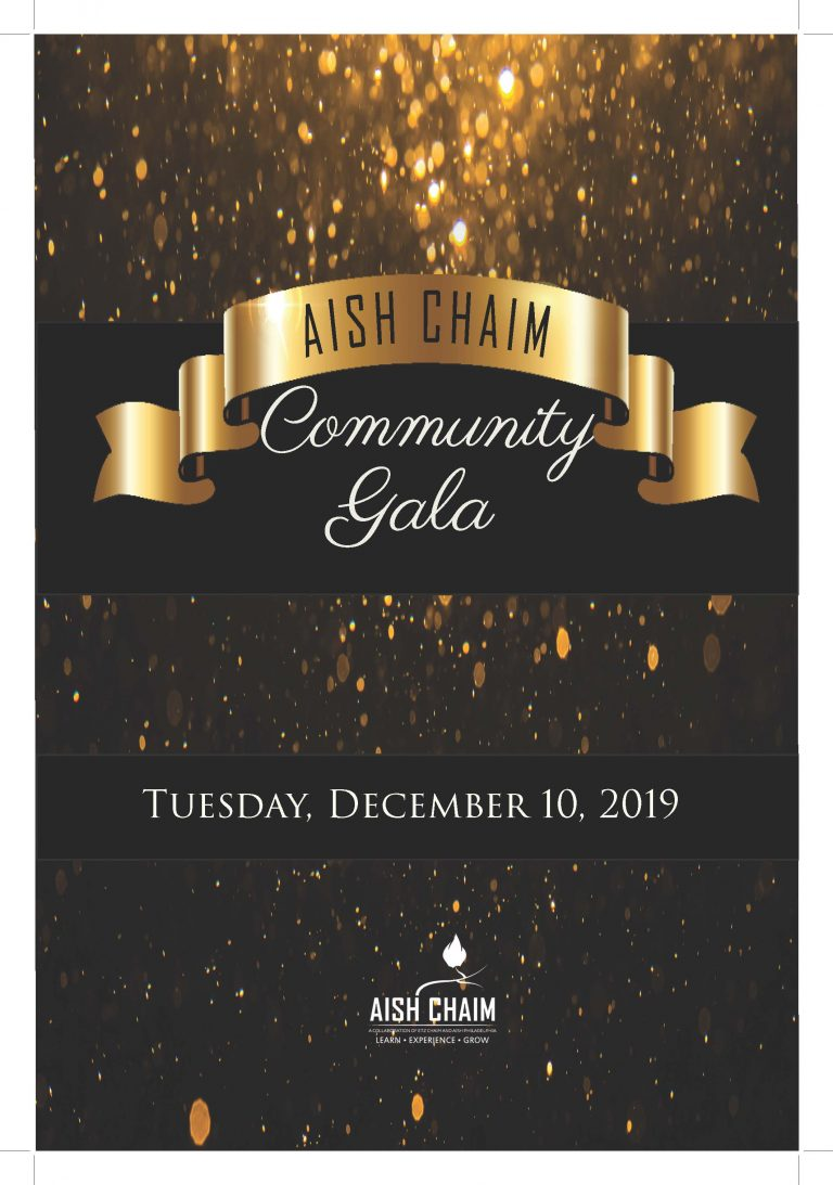 Front cover of Aish Chaim's 2019 Gala Journal
