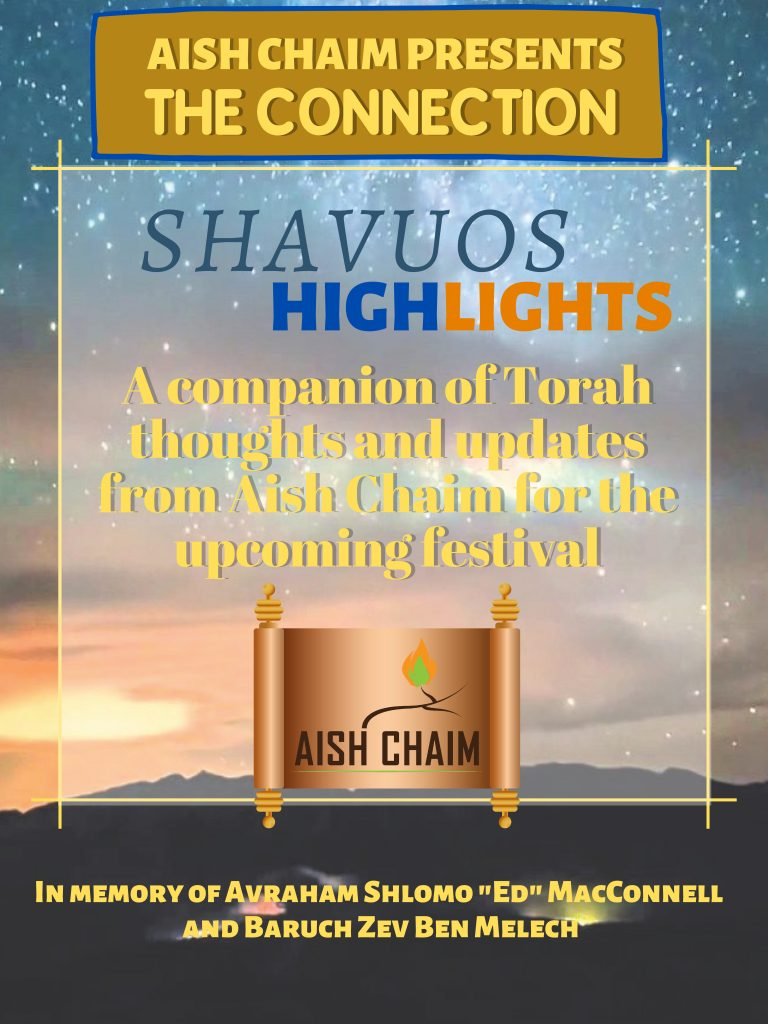 Shavuos Edition of The Connection